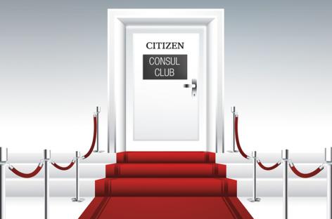 Citizen Consul Club: Collect bonus points now